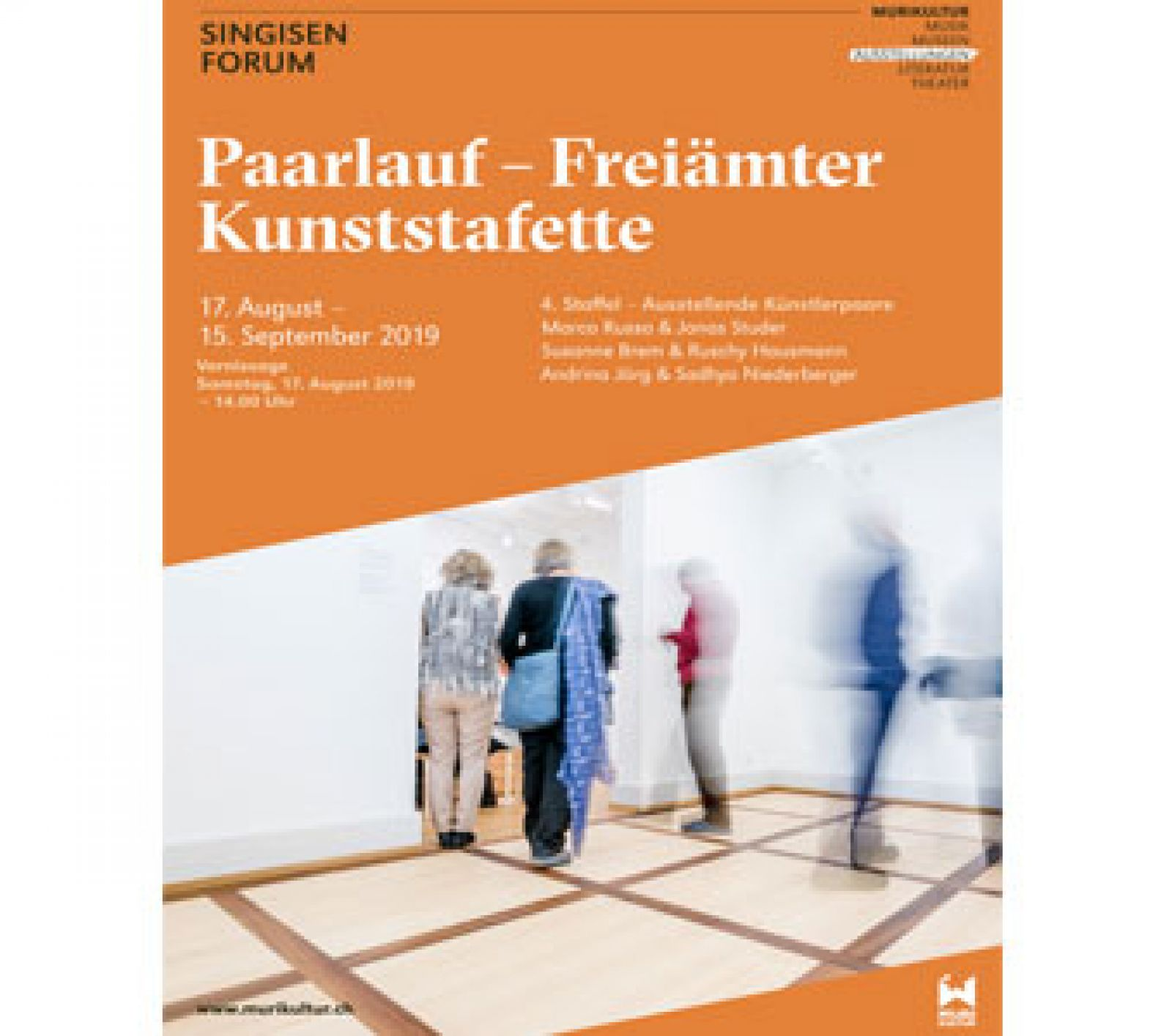 Sponsoren Kunststaffette Aug